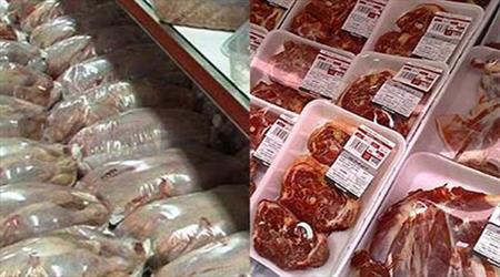 دانلود پاورپوینت انواع بسته بندی گوشت و مواد مصرفی آن