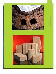 پاورپوینت مواد و مصالح ساختمانی - نسوزها